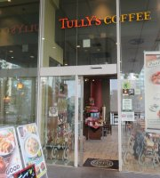 Tully's Coffee, Yokohama Minatomirai Business Square