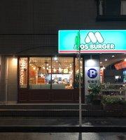 Mos Burger Moriyama Minami