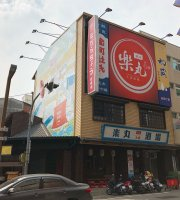 Le Wan Shao Rou Jiu Chang