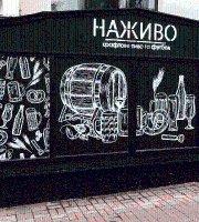 Nazhivo