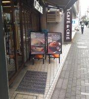 Cafe de Crie Hakozaki-Cho