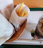 Mos Burger Sotokan Ishikiri