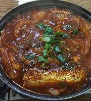 Ba Dang Jigi Restaurant