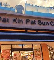 Pat Kin Pat Sun Cafe