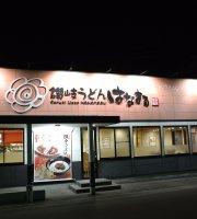 Hanamaru Udon, Niihama Inter