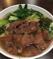 Lan Zhou Restaurant