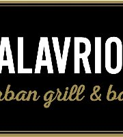 ‪Palavrion Urban Grill‬