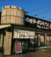 Memba Tadokoro Shoten, Habikino