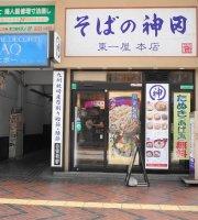 Soba No Kanda Toichiya Main Store