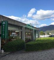 Mos Burger Izumo Dome