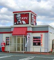 Kentucky Fried Chicken Yumetown Masuda
