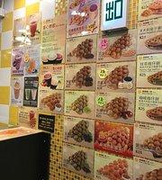 Mammy Pancake - Mongkok