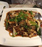 Lam Asia Cuisine