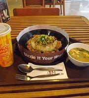 Pepper Lunch - Don Mueang International Airport