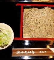Soba Restqaurant Yamaga Ikukura