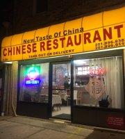New Taste of China