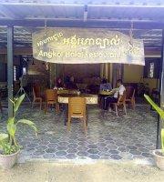 Angkor Halal Restaurant