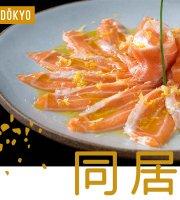 Dōkyo Japan Food & Bar