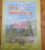 Dashain Ghar