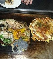 Okonomiyaki Chabana Emmachi