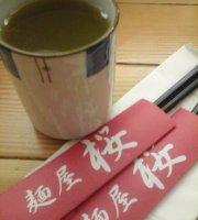 Menya Sakura