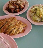 Ghim Moh Porridge and Rice