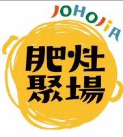 Johojia