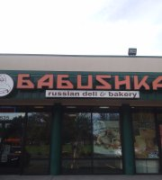Babushka Russian Bakery And Deli