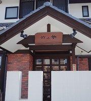 Sakuzo Hamburg no Mise Takenoya