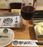 Kushi Katsu Arata Nagoya Nishiki