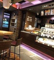 Saint Marc Cafe Ginza Miyuki-Dori