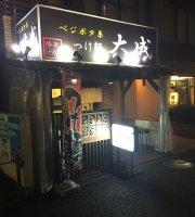 Tsukemen Taisei