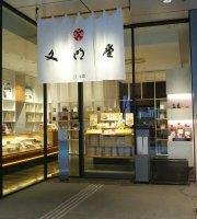 Bummeido Cafe
