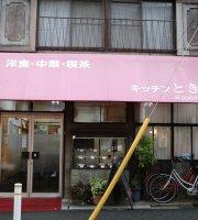 Kitchen Tokiwa