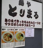 Menya Torimaru
