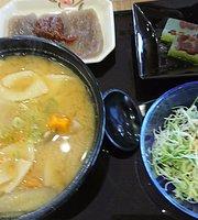 Fujikawa Kitchen