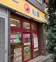 Matsuya Nishikawaguchi West Entrance