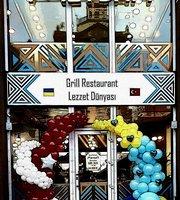Meydan Grill Restaurant