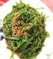 Amei Shan Chan Dian