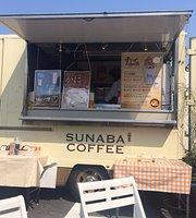 Sunaba Coffee Sakaiminato