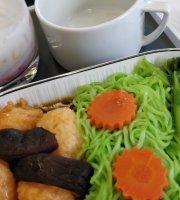 Thai Airways International Restaurant