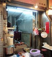 Qing Guang Gu Sao Noodles Shop