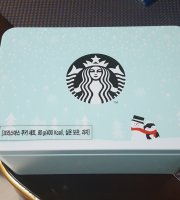 Starbucks Suwon Yeongtong