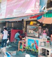 Auan Ocha Chicken Rice