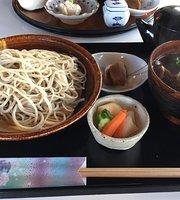 Ogi No Yakata