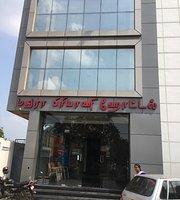 Madura Biryani Hotel