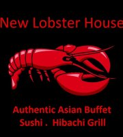 ‪New Lobster House‬