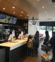 McDonald's Aeon Imaichi