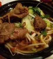 Ten 89 Noodle House