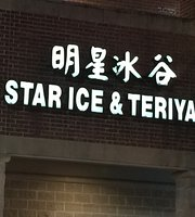 Star Ice and Teriyaki